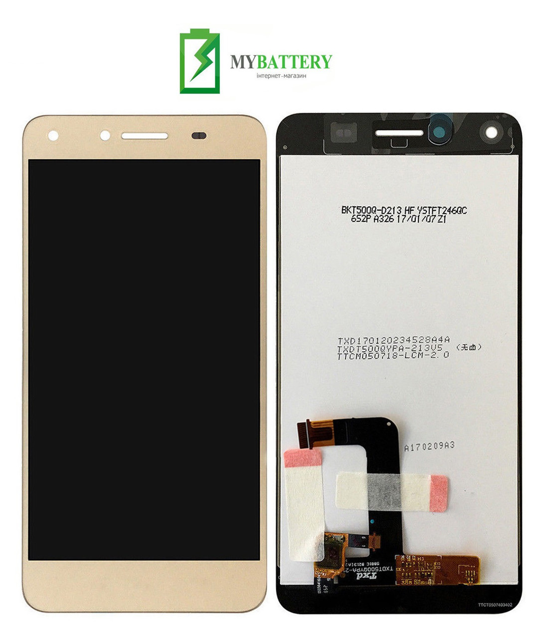 Дисплей (LCD) Huawei Y5 II (CUN-U29/Honor 5/Honor Play 5) с сенсором золотой (версия 3G)