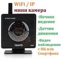 WiFi/IP видеокамера Tenvis Mini319W беспроводная мини камера