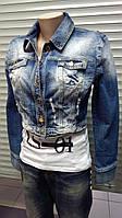 Пиджак женский джинсовый укороченный AMN