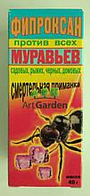 Фипроксан от муравьев 40 гр