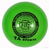 Мяч для художественной гимнастики, д-15см. Зеленый с блестками, TA Sport.
