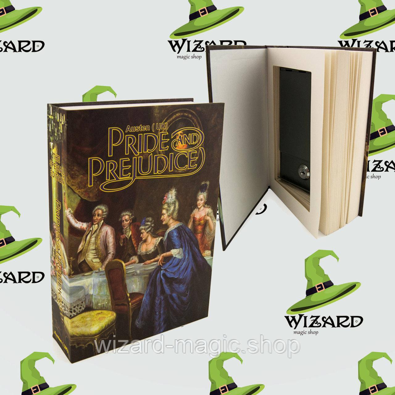 Книга-сейф со страницами Д.Остин