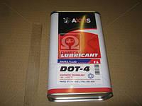 Тормозная жидкость AXXIS Польша DOT4 26461