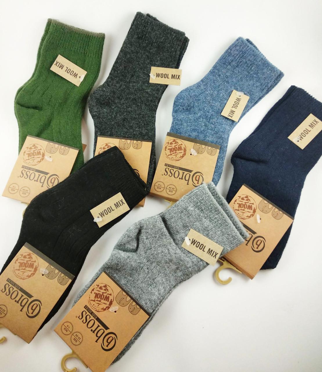 f20b1f42c732b Теплые детские носки с добавлением шерсти и кашемира от турецкого  производителя Bross (размеры 22-