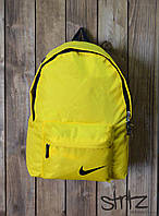 Новые Рюкзаки Nike Backpack ТОП-Качества Рюкзаки Найк Сумки Найк Желтый  +Наложенный Платеж ! c148d42149654
