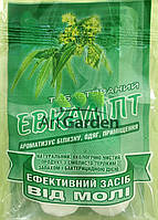 Таблетки от моли Эвкалипт