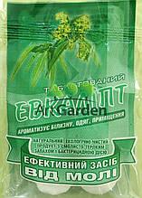 Таблетки від молі Евкаліпт
