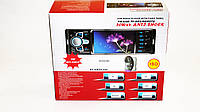 "Автомагнитола пионер Pioneer 4036 экран 4""+Bluetooth+видео вход, фото 9"