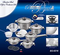 Набор посуды Barton Steel 6518