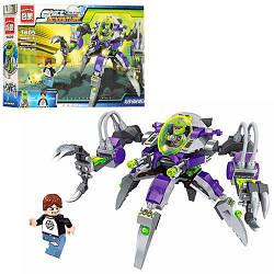 """Конструктор Brick 1605 """"Інопланетний робот"""" 227 деталей"""