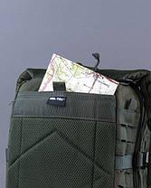Милтек США рюкзак штурмовой малый Laser Cut Olive, фото 3