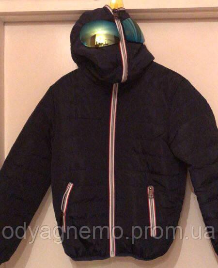 Куртка для мальчиков Setty Koop оптом, 4-12 лет.