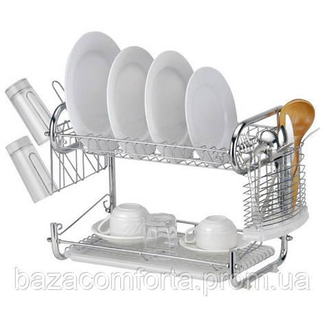 Сушилка для посуды Kamille двухъярусная 55*25*39.5см, фото 2