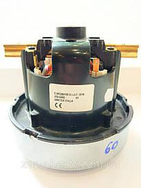 Двигун (мотор) пилососа Karcher Moulinex Philips E 063200380 1400W