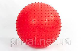 Мяч для фитнеса (фитбол) массажный 65см PS FI-078-65