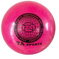 Мяч для художественной гимнастики, д-15см. Цвет розовый, с блестками. TA Sport.