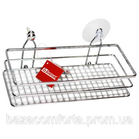 Полка для ванной Besser прямоугольная 25*11*9см, фото 2