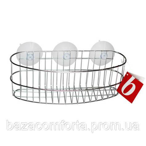 Корзинка для ванной Besser овальная 23*8.5*9см, фото 2