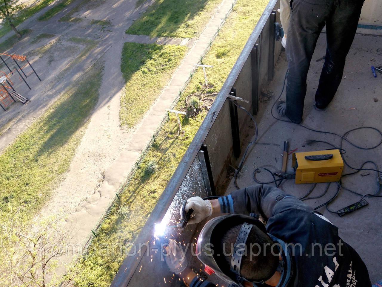 Сварочные работы на балконе
