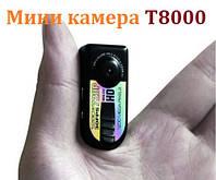 Мини видеокамера T8000 HD - крошечная портативная мини камера