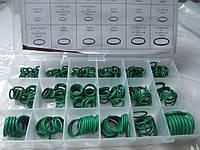 Набор уплотнительных колец для автокондиционеров 270 шт