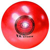 Мяч для художественной гимнастики, д-15см. Цвет красный, с блестками.TA Sport.