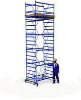 Вышка тура 1.7х0.8м (4+1) рабочая высота 7,2м