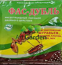 Фас Дубль 125 гр