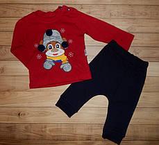 Трикотажный костюм для малышей Ведмежонок 6 -18 м