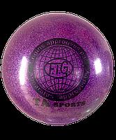 Мяч для художественной гимнастики, д-15см. Цвет фиолетовый, с блестками. TA Sport.