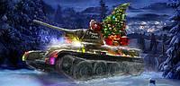 Поздравляем с Новым Годом  и Рождеством ! (График работы 1-8 января)
