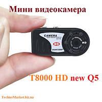 Мини видеокамера T8000 HD new Q5 - портативная мини камера