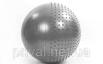 Мяч для фитнеса (фитбол) полумассажный 2в1 75см ZEL FI-4437-75