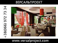 Дизайн интерьера кафе, баров