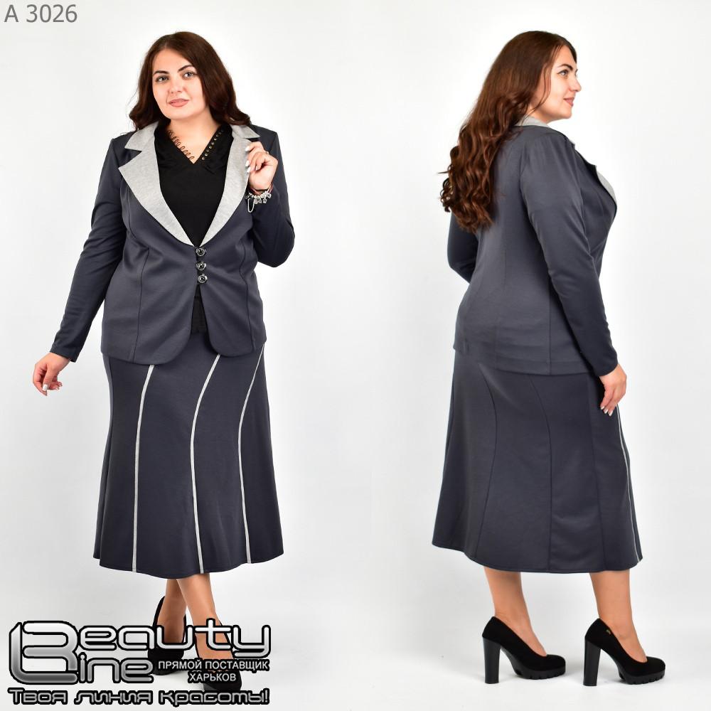 Трикотажный женский костюм раз. 48-62