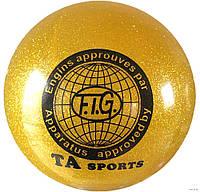 Мяч для художественной гимнастики, д-15см. С блестками. Цвет желтый, TA Sport.