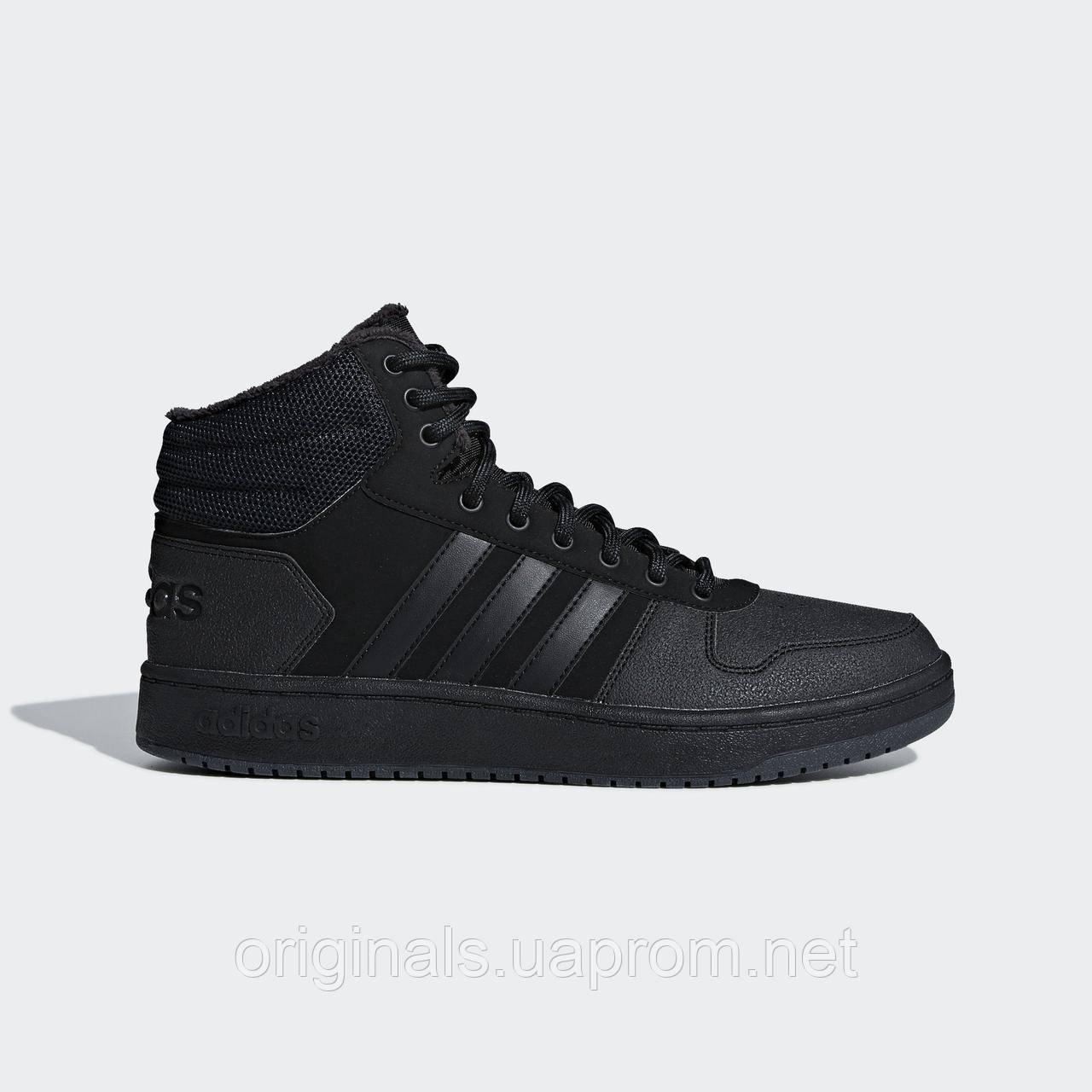 Зимние кроссовки Adidas Hoops 2.0 Mid B44621