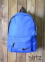 Новые Рюкзаки Nike Backpack ТОП-Качества Рюкзаки Найк Сумки Найк (Голубой)  +Наложенный 6f706ec056e06