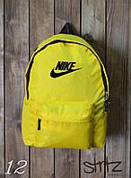 Новые Рюкзаки Nike Backpack ТОП-Качества Рюкзаки Найк Сумки Найк Желтый +Наложенный Платеж !