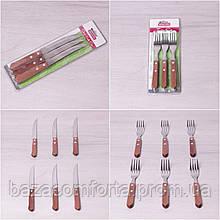 Набор столовых приборов 12 пр. (6 стейковых ножей + 6 вилок) из нержавеющей стали с деревянными ручками