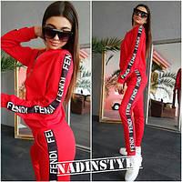 Женский спортивный костюм с кофтой на молнии и лампасами 4405443, фото 1