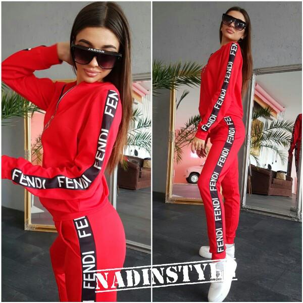 Женский спортивный костюм с кофтой на молнии и лампасами 4405443