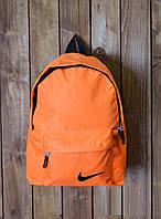 Новые Рюкзаки Nike Backpack ТОП-Качества Рюкзаки Найк Сумки Найк +Наложенный Платеж !