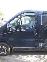Дверь передняя левая синяя на Renault Trafic, Opel Vivaro, Nissan Primastar