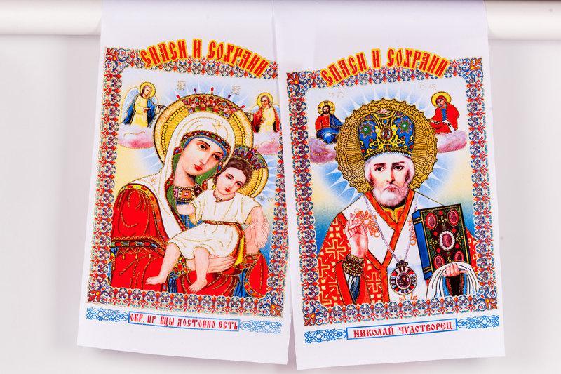 Рушник свадебный Bonita Икона Николай 125х24 см (Р356)
