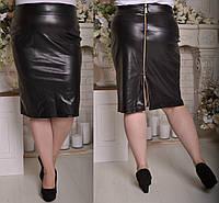 Кожаная женская юбка на молнии сзади в больших размерах 6151012