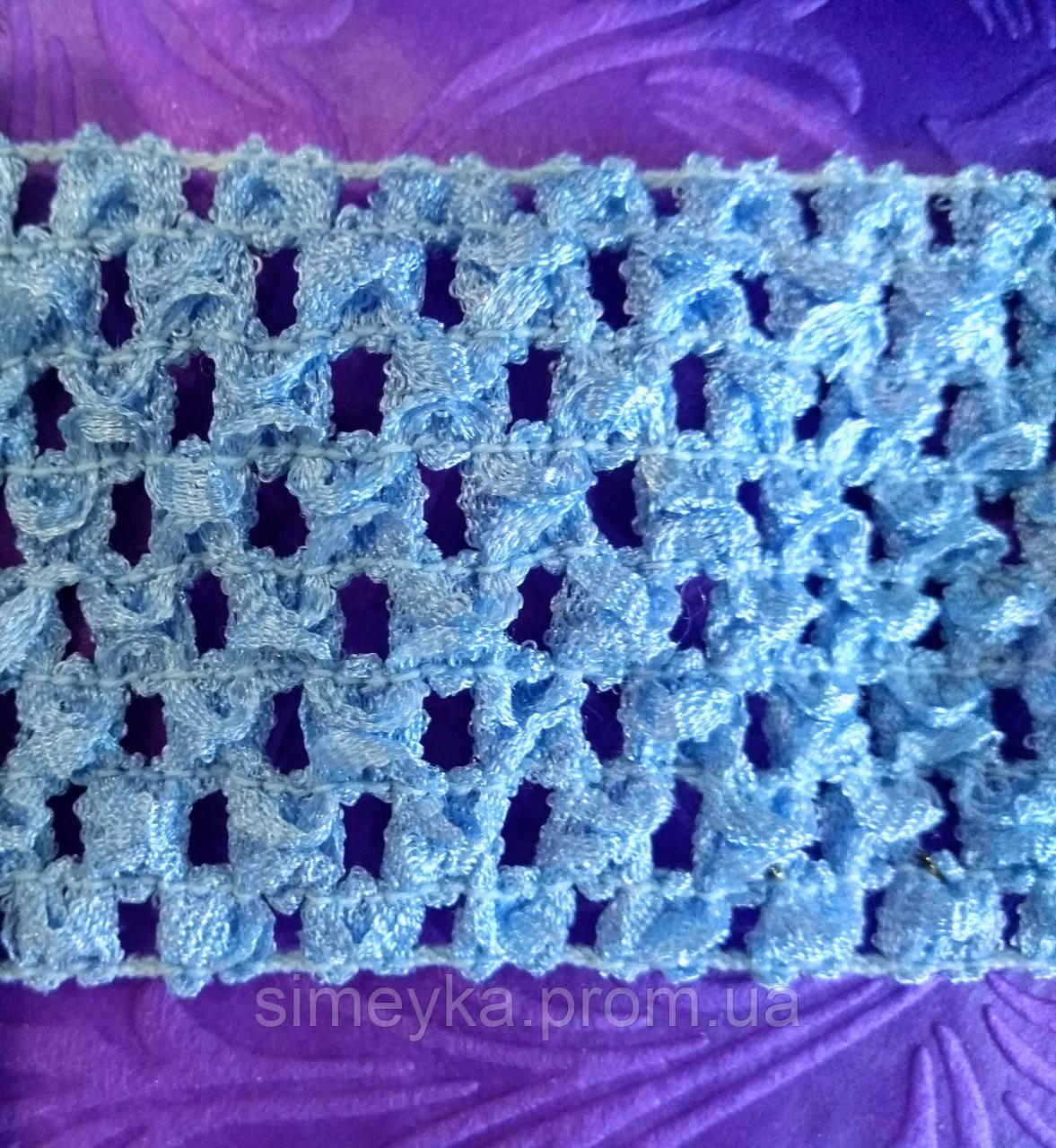 Ткань-резинка ажурная, ширина 5,5 см. Голубая. Отрез 1 м.