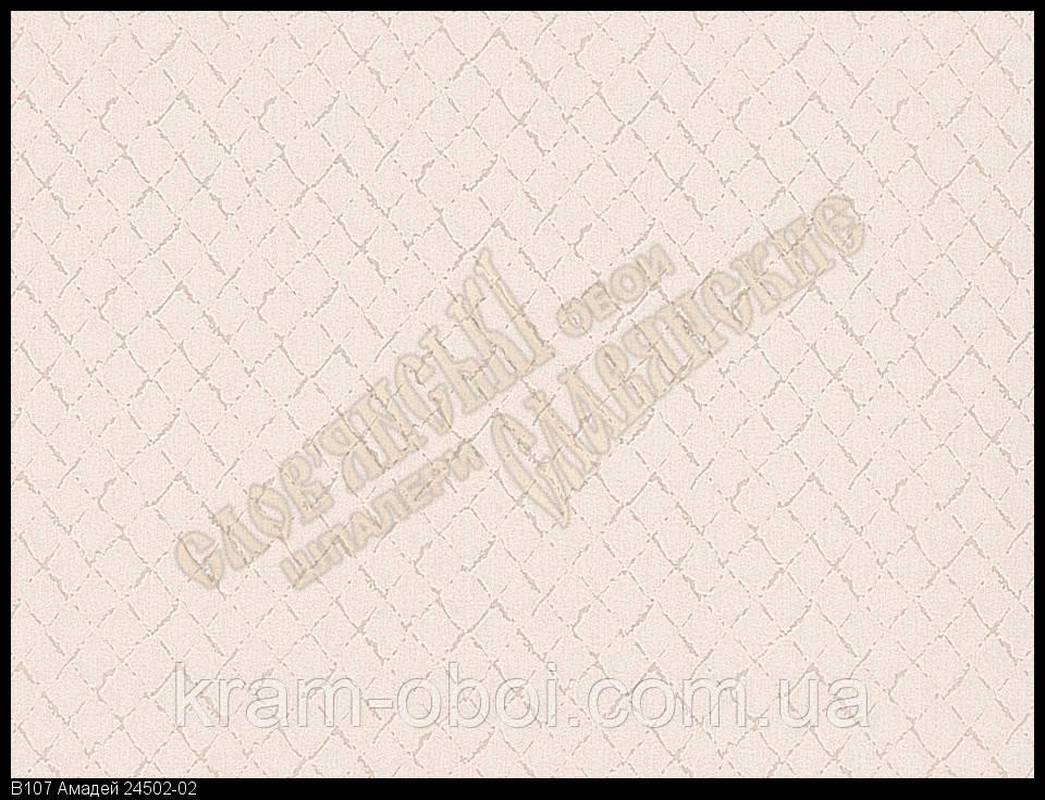 Обои Славянские Обои КФТБ виниловые горячего тиснения шелкография 10м*1,06 9В107 Амадей 2 4502-02