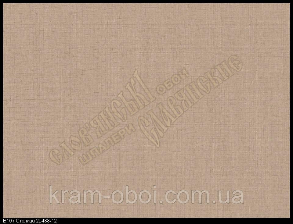 Обои Славянские Обои КФТБ виниловые горячего тиснения шелкография 10м*1,06 9В107 Столица 2 488-12