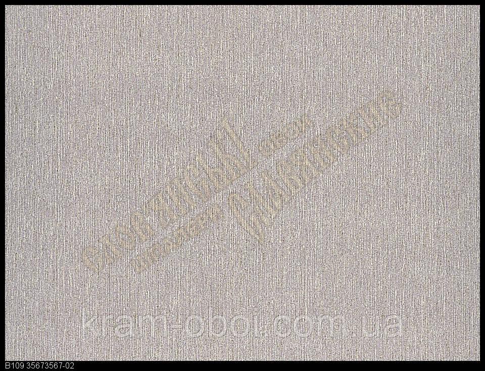 Обои Славянские Обои КФТБ виниловые на флизелиновой основе 10м*1,06 9В109 Амур 2 3567-02